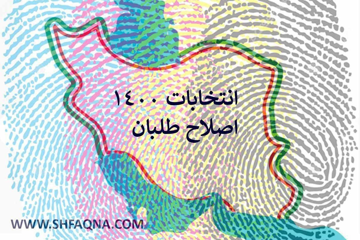 اصلاح طلبان و انتخابات ۱۴۰۰؛ موسویلاری: سیدحسن خمینی در حال بررسی شرایط است / حضور ظریف قطعی نیست