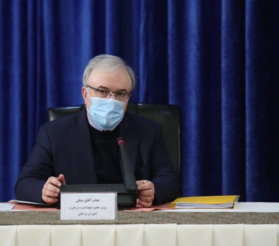 عدم رعایت و عدم نظارت بر اجرای پروتکلها را به دفتر وزیر بهداشت اطلاع دهید