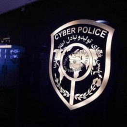 برخورد پلیس فتا با انتشار دهندگان کلیپهای جنجالی