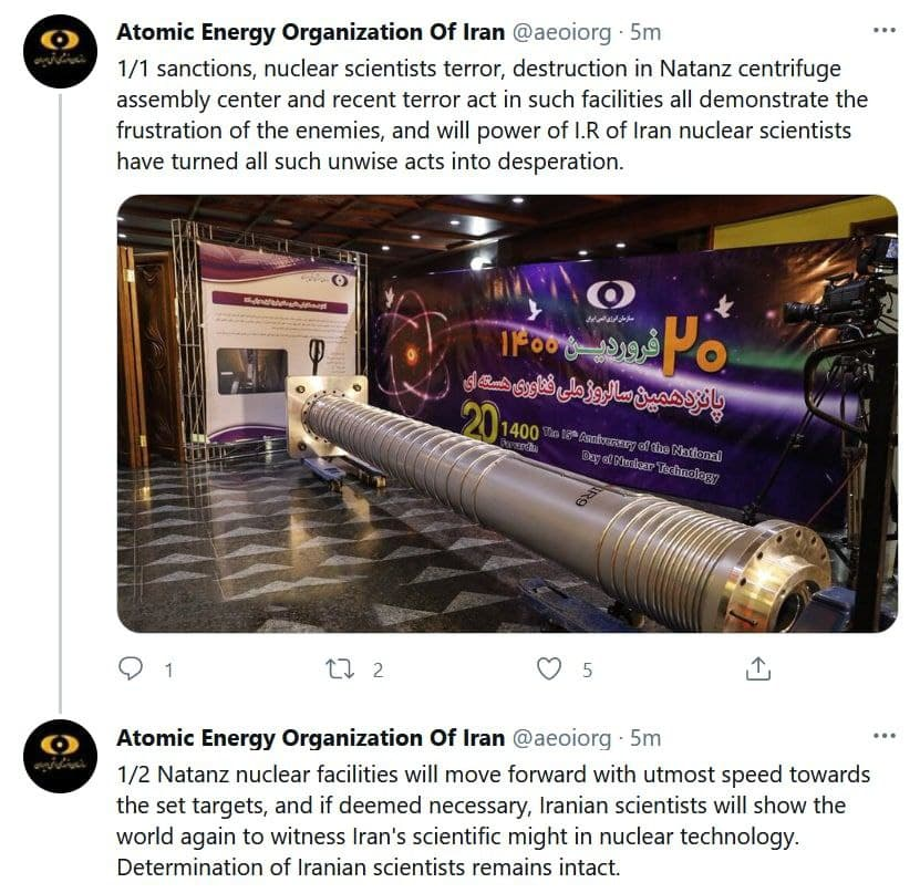 رشته توییتهای سازمان انرژی اتمی ایران