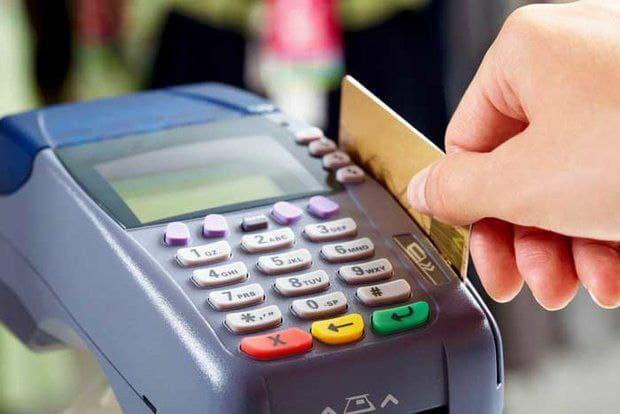 مهلت یک ماهه بانکها به دارندگان حسابهای فاقد کد شهاب اتباع