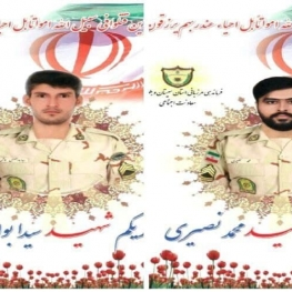 ۲ مرزدار منطقه بلوچستان به شهادت رسیدند