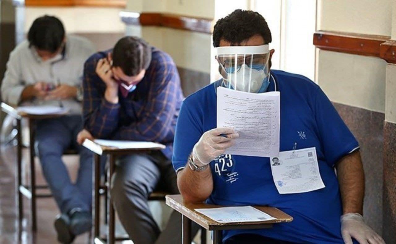 آخرین مهلت انتخاب رشته دکتری ۱۴۰۰ اعلام شد