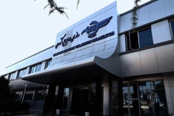 اخطار سازمان هواپیمایی به دفاتر خدمات مسافرتی