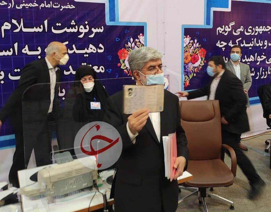 علی مطهری در انتخابات ریاست جمهوری وارد ستاد انتخابات کشور شد