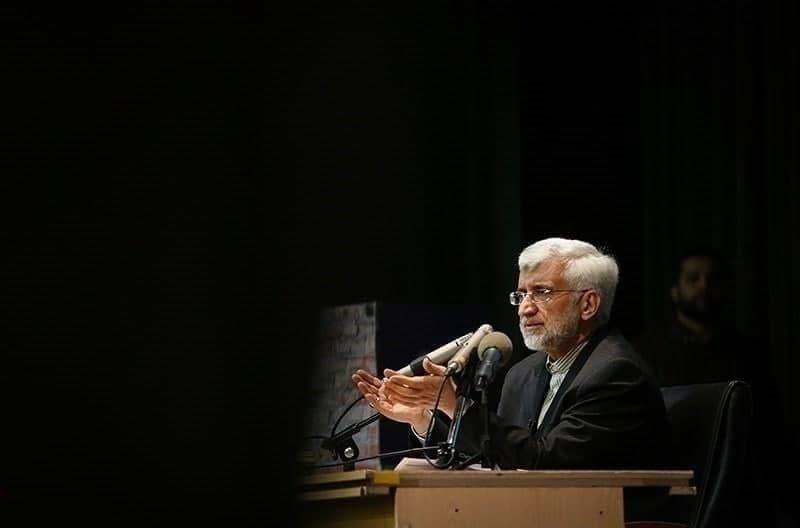 اخبار انصراف سعید جلیلی از حضور در انتخابات صحت ندارد