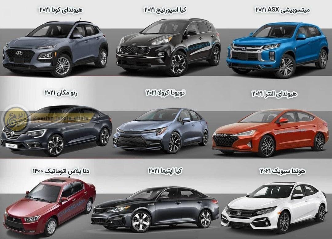خودروهایی که میتوان با پول «دنا پلاس اتوماتیک» در امارات خرید