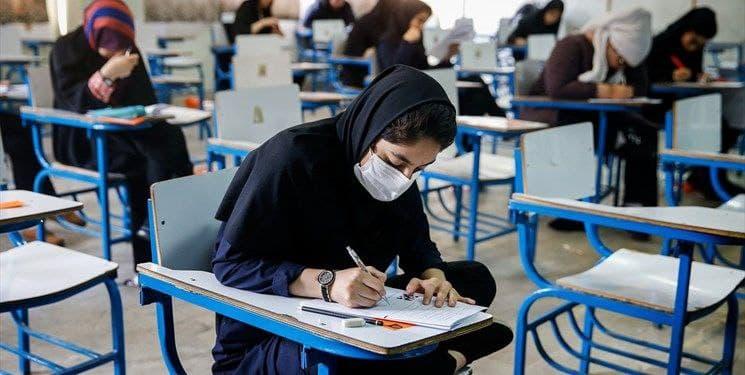 تاریخ امتحانات نهایی تغییر نمیکند