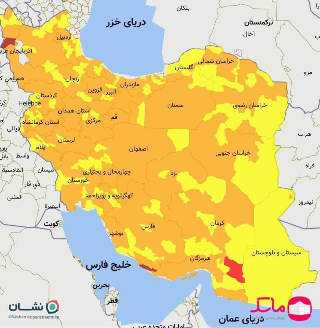سه شهرستان در کشور قرمز رنگ باقی ماندند