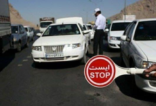 ممنوعیت سفر بین شهری و منع تردد شبانه ادامه دارد