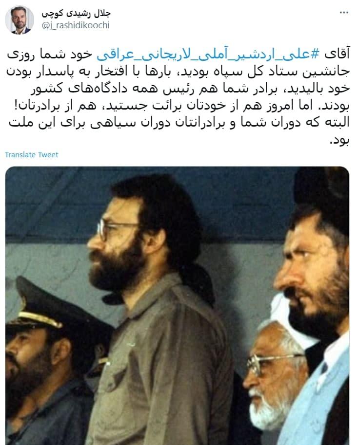 نماینده مرودشت در مجلس خطاب به علی لاریجانی