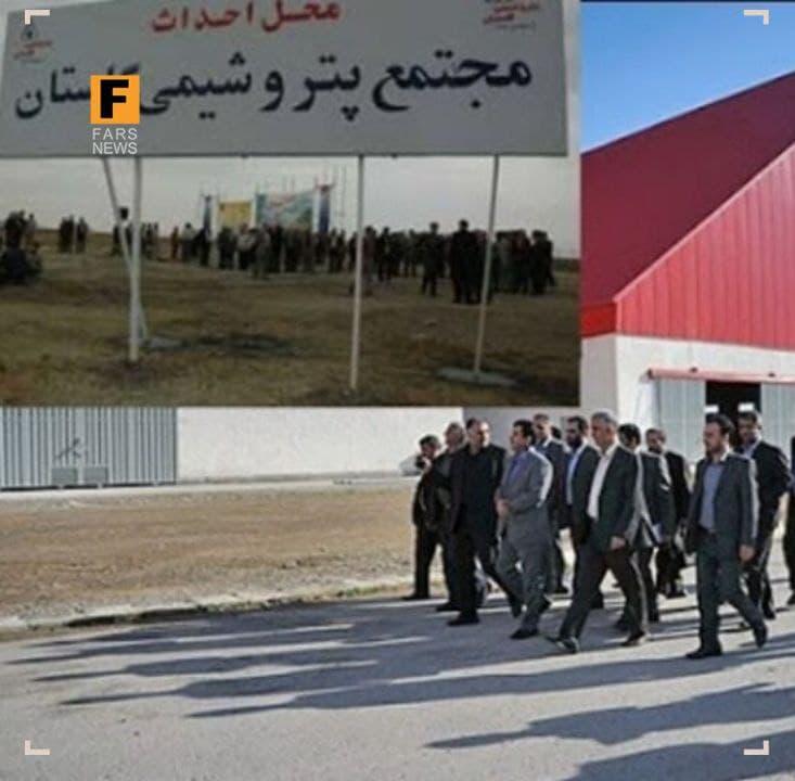 بازداشت رئیس هیئت مدیره پتروشیمی گلستان