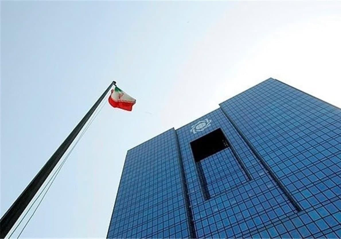 موضع بانک مرکزی درباره درگاههای پرداخت صرافیهای ارز دیجیتال تا پنجشنبه اعلام خواهد شد