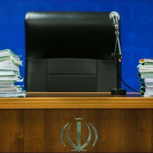 برگزاری دادگاهها علنی میشود