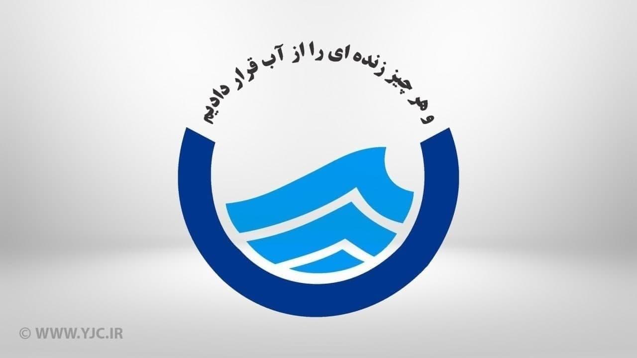 آب قطع میشود اگر مشترکان در مصرف آب صرفهجویی نکنند