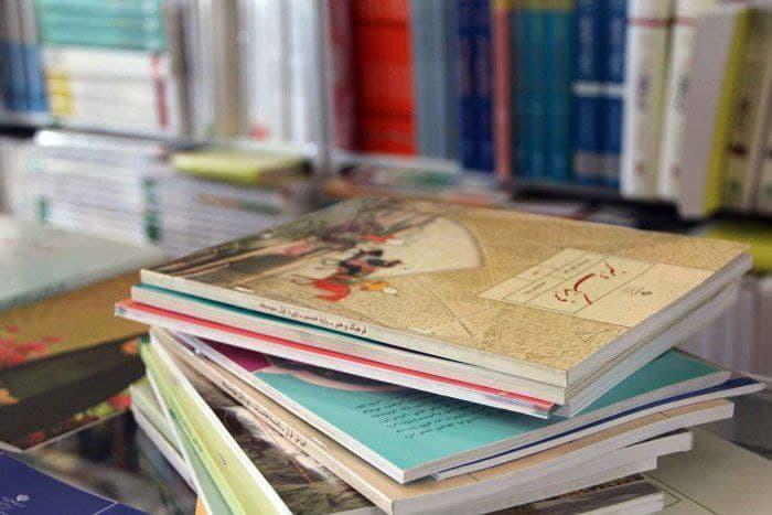 آغاز توزیع کتابهای درسی از ۱۰ شهریور