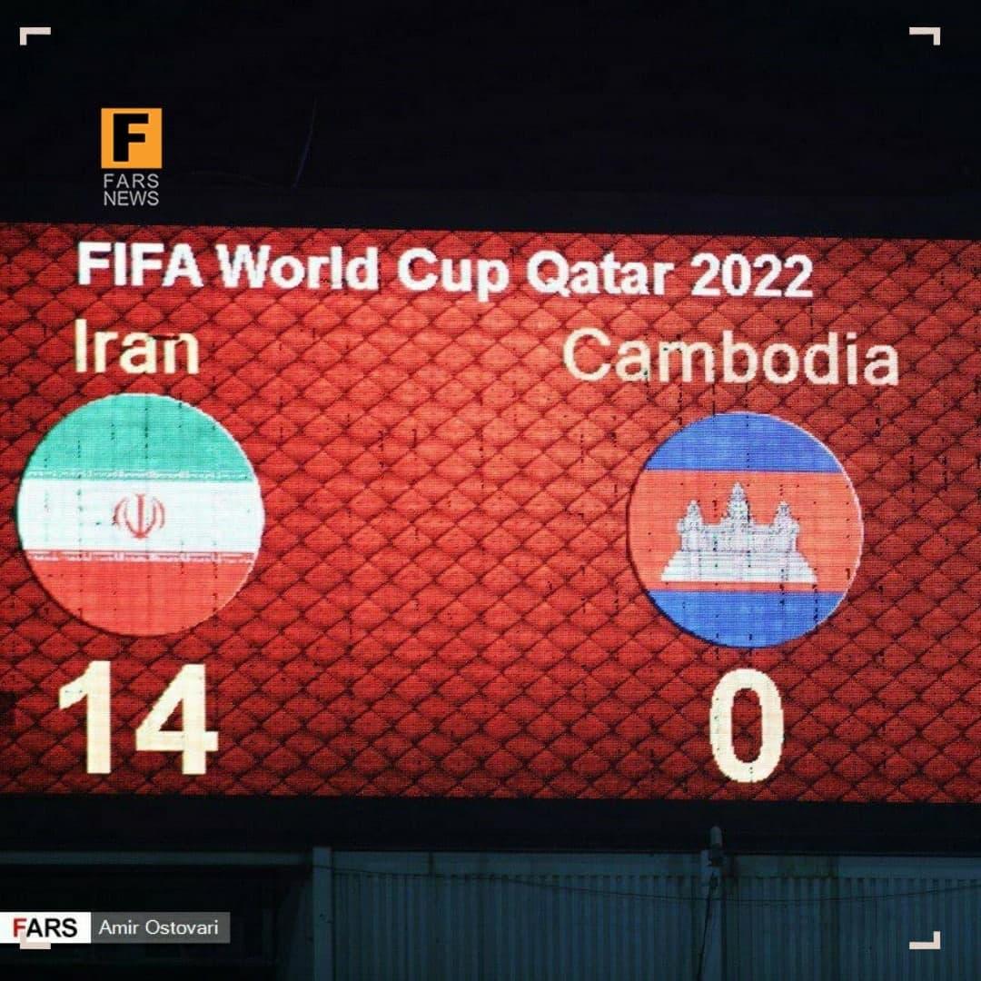 ۱۴ گل ایران به کامبوج حذف میشود!