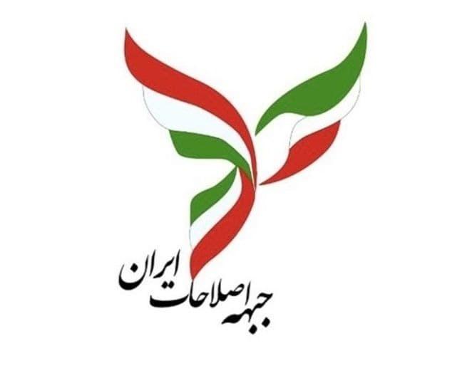 سخنگوی جبهه اصلاحات: بارها گفتهایم در انتخابات ۱۴۰۰ کاندیدا نداریم