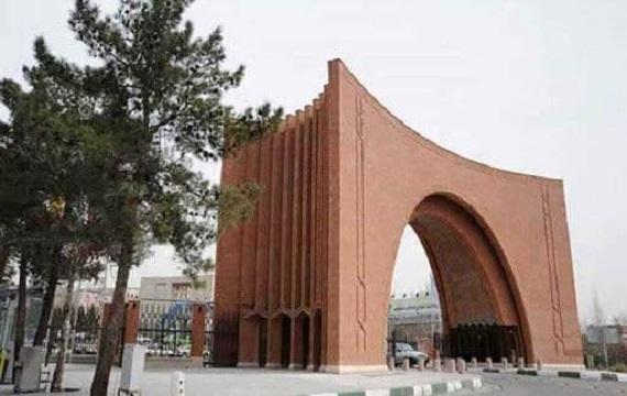 دانشگاه تربیت مدرس عضو بخش آکادمیک سازمان ملل متحد شد