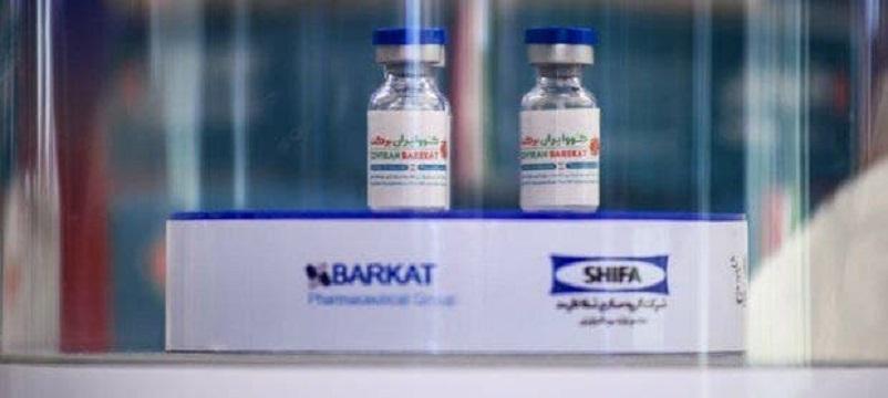 وضیعت آمادهسازی واکسن کووایران برای توزیع عمومی