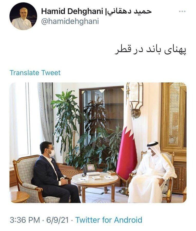 واکنش متفاوت سفیر ایران در قطر به اظهارات روحانی درباره پهنای باند