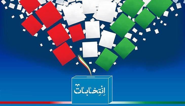 کانادا اجازه برگزاری انتخابات ریاست جمهوری ایران را در این کشور نمیدهد