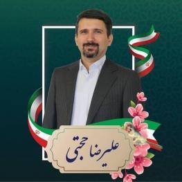 برنامه هاي عليرضا حجتي، براي نمايندگي مجلس شوراي اسلامي در دوره يازدهم