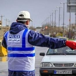ورود به مازندران همچنان ممنوع است
