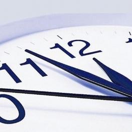 تغییر ساعت کاری در البرز/فعالیت ادارات از ۶:۳۰ تا ۱۳:۳۰