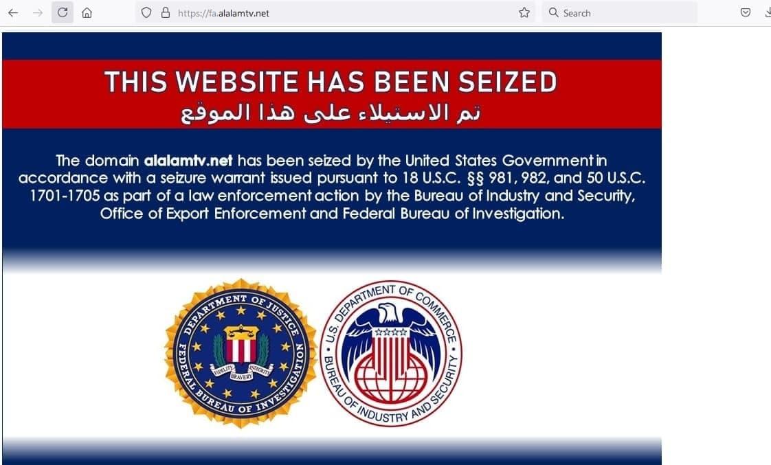 آمریکا سایت العالم را توقیف کرد!