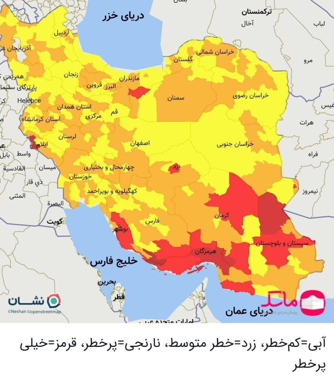 گسترش شهرهای قرمز کرونا از جنوب به مرکز کشور/ احتمال قرمز شدن تهران