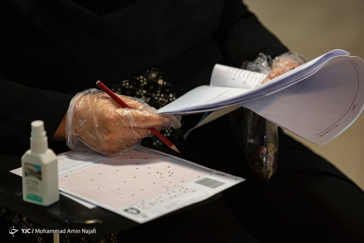 جزئیات شیوه برگزاری کنکور از سال ۱۴۰۲/ امکان ۴ نوبت شرکت در آزمون سراسری