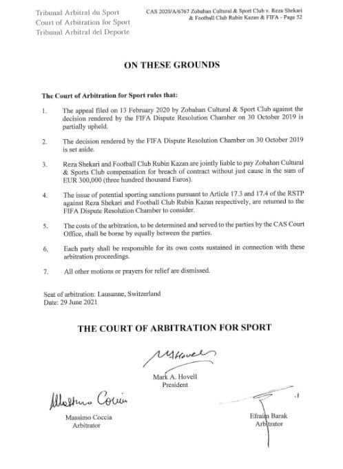 رای پرونده شکایت ذوب آهن از رضا شکاری صادر شد