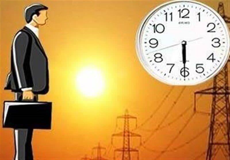 تغییر ساعات کاری به علت گرما در ۱۹ شهرستان استان فارس