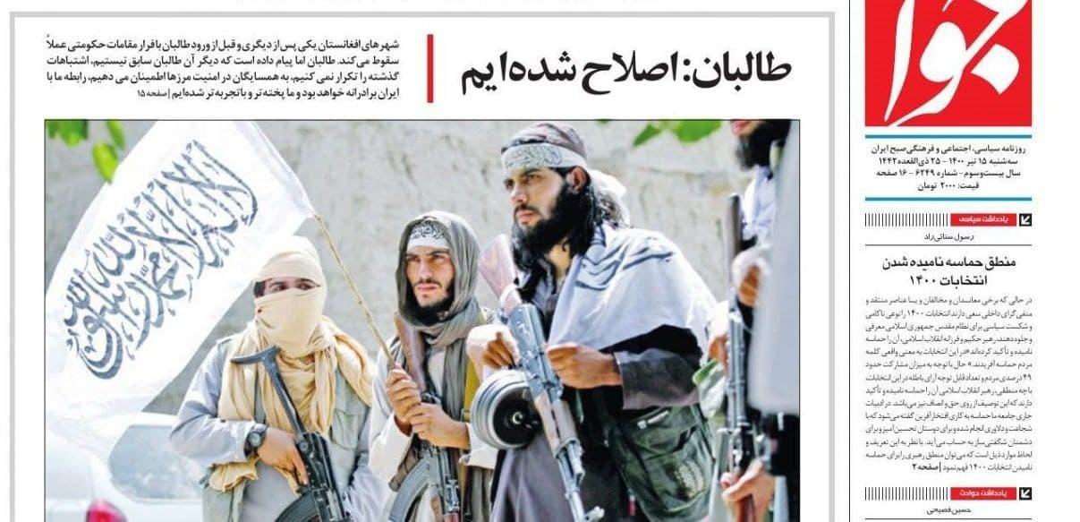 طالبان وعده داده که رابطه ما با جمهوری اسلامی ایران برادرانه خواهد بود!