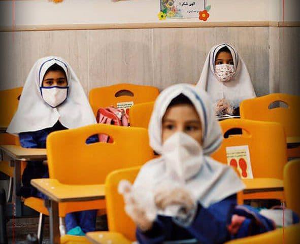 شرایط بازگشایی مدارس در مهر ۱۴۰۰ چگونه است؟
