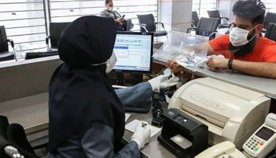 بانک های ۱۸ شهرستان خوزستان شنبه تعطیل هستند