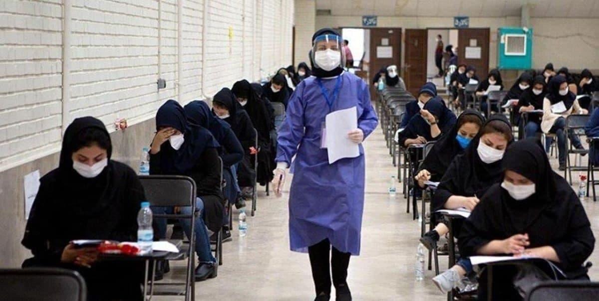 کارنامهنهایی آزمون استخدامی وزارت بهداشت منتشر شد