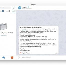 تلگرام راه جدیدی را برای کسانی که رمز دوم را فراموش کردهاند، معرفی کرد!