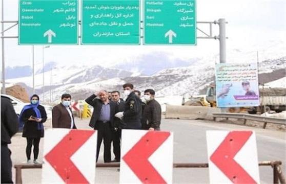 سفر به مازندران، ممنوع!