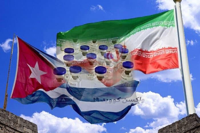 اثربخشی ۹۱ درصدی واکسن مشترک کرونا ایران و کوبا با تزریق دوز یادآور