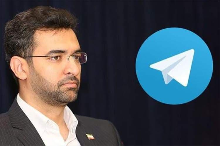 صحبتهای جدید آذری جهرمی در مورد توافق چند سال پیش با تلگرام
