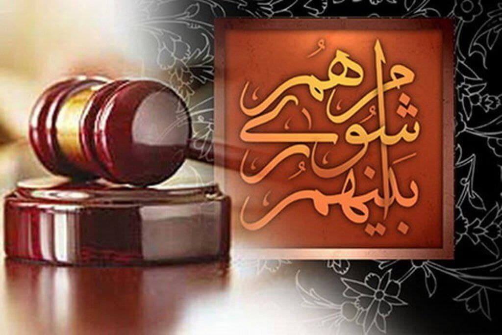 آرای ۶ منتخب شوراهای شهر فردیس و مشکین دشت باطل شد