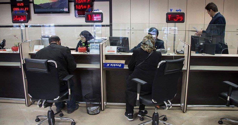 بانکها از دوشنبه تعطیل میشوند