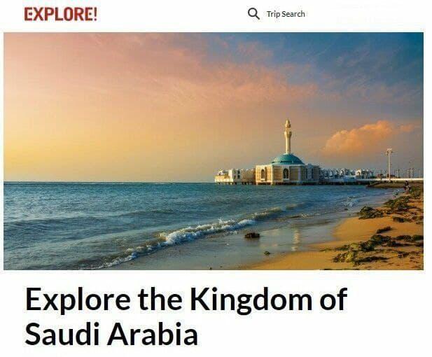 عربستان جای ایران را گرفت
