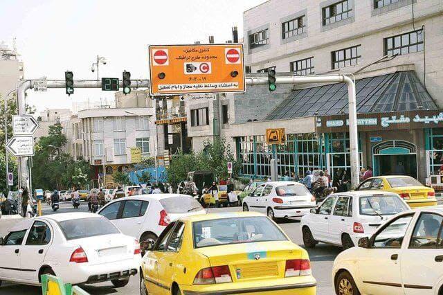 لغو طرح ترافیک و تعطیلی مراکز معاینه فنی تا ۳۰ مرداد