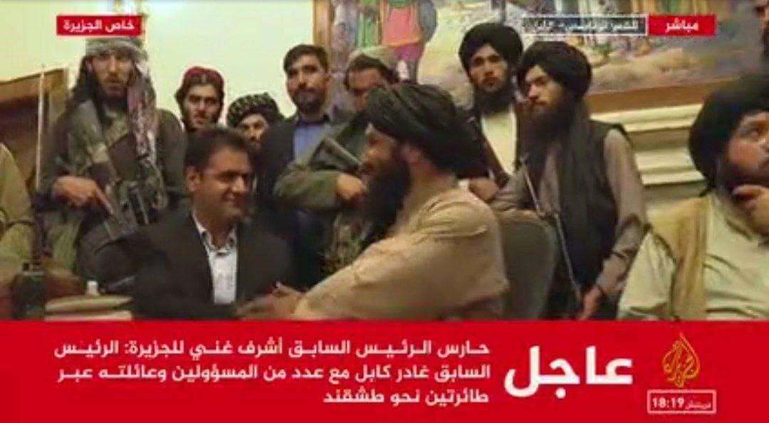محافظ سابق اشرف غنی کاخ ریاست جمهوري افغانستان را تحویل رهبران طالبان داد