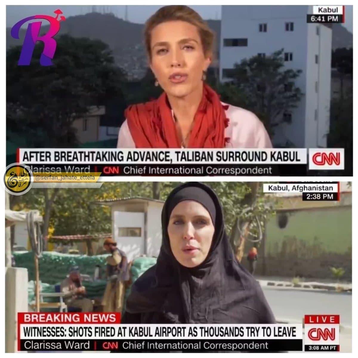 خبرنگار CNN قبل و بعد از تصرف طالبان در افغانستان!