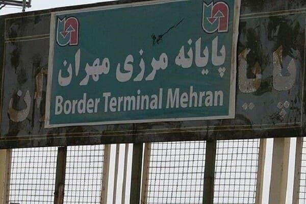 ممنوعیت تردد مسافران از مرز مهران