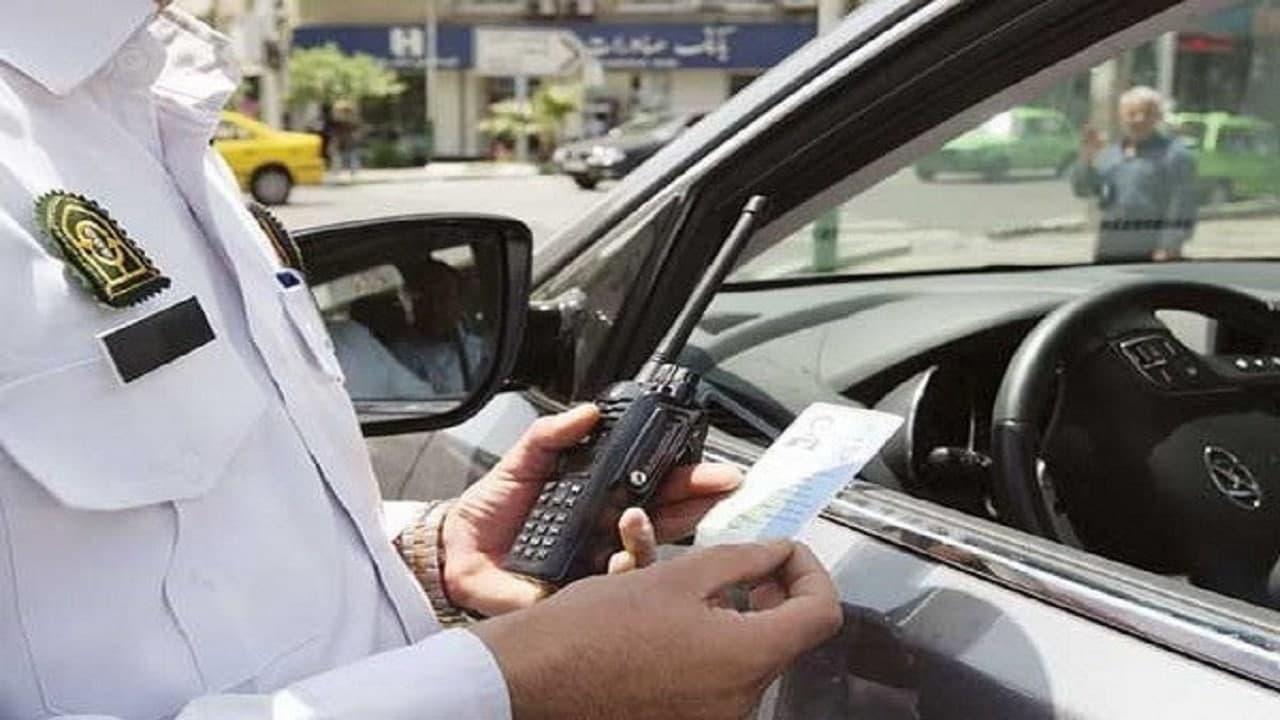 اعمال جریمه یک میلیون تومانی خودروها